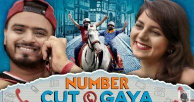 Amit Bhadana - Number Kat Gaya Close To Hit 1 Million Likes