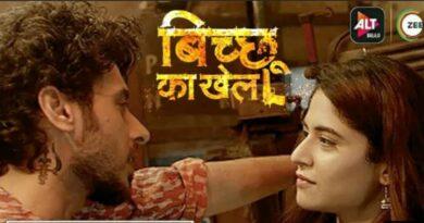 ALT Balaji Bichhoo Ka Khel Cast, Release Date