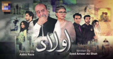 Aulaad Drama Cast Real Name, Story, Timing