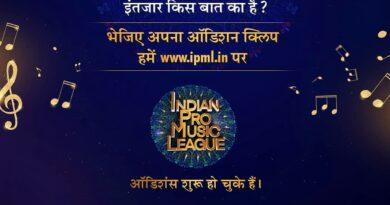 Indian Pro Music League Audition/Registration 2020