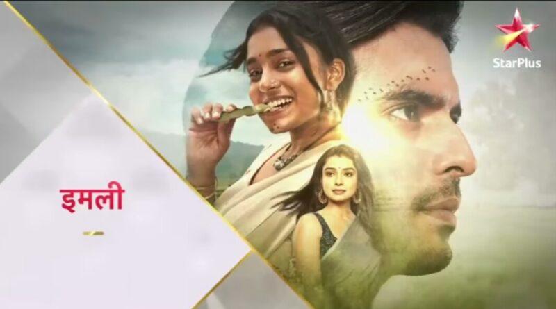 Imli Serial Cast Real Name, Actress Name, Wiki