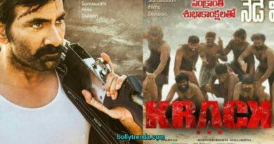 Ravi Teja KRACK Movie Box Office Collection 2021 Day 1, Day2