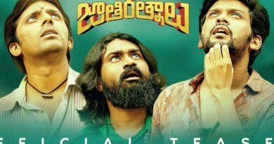 Jathi Ratnalu Box office collection worldwide total till now