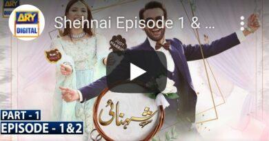 Shehnai Drama Episode 1, Episode 2 watch online