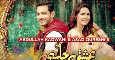 Ishq Jalebi Cast, Wiki, Timing, Actress Name