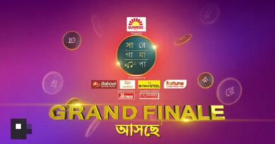 Sa Re Ga Ma Pa (Zee Bangla) 2021 Winner