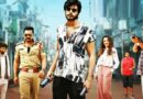Gully Rowdy Movie Cast, Heroine Name, Release Date, Budget