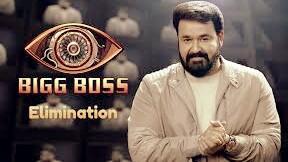 Bigg Boss Malayalam Season 3 Elimination Today, This Week