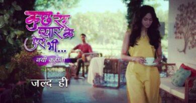 Kuch Rang Pyar Ke Aise Bhi Season 3 Cast, Timing, Actress Name, Release Date