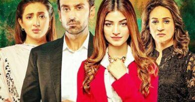 Mohlat Drama Cast, Timing, Actress Name, Wiki