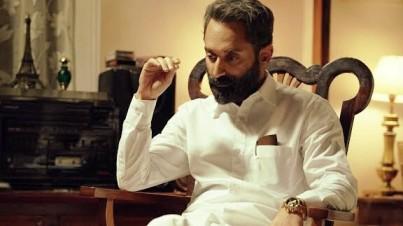 Malik movie Download Link Leaked on Telegram | Malik (2021) Malayalam Movie Leaked on Telegram Link