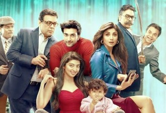 Hungama 2 Full Movie for Download Leaked in 480p & 720p on Filmyzilla, Filmywap, Moviesflix, Filmymeet