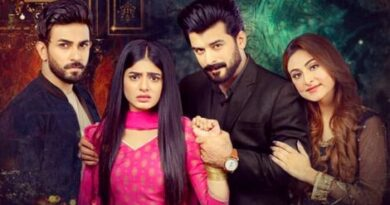 Rang Mahal Drama Cast, Timing, Release Date, Wiki, Story, Actress Name
