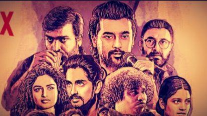 Navarasa Web Series Leaked For Download On Isaimini, Tamilrockers, Telegram, Moviesflix, Tamilyogi 720p & 480p