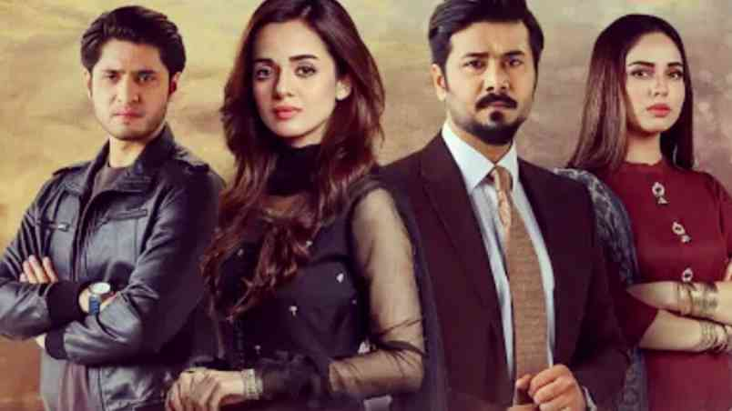 Wafa Be Mol Drama Cast, Timing, Release Date, Wiki, Story, Actress Name
